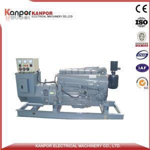 Gruppo elettrogeno elettrico diesel di Deutz 12kw 15kVA dell'aria certo