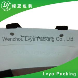 서류상 쇼핑 백, 주문 손잡이를 가진 로고에 의하여 인쇄되는 종이 봉지
