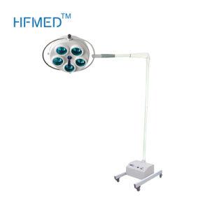 Clínicas de emergencia luces quirúrgicas con CE