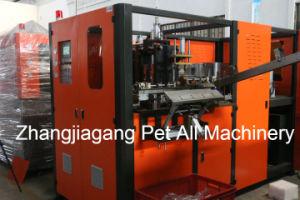 0.5Lペットプラスチックびんの吹く機械(PET-02A)