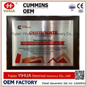 Potere silenzioso 500-1200kw 50Hz Cummins Genset [IC180206c] di perfezione del baldacchino del contenitore di Ccec
