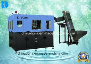 4/cavidade de moldagem por sopro/Descarga Automática/Máquina de Moldagem de garrafa pet