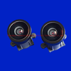 Dahua Accueil Lentilles de caméra de sécurité CCTV