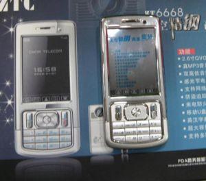 De zuivere Mobiele Telefoon van het Staal (KT6668)