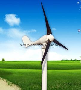 Фиксированный 200 Вт лопасти турбины генератора