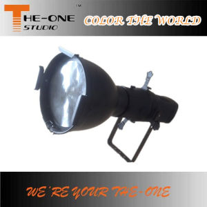 10degree 300Wは白いLEDのスタジオのプロフィールライトを暖めるか、または冷却する
