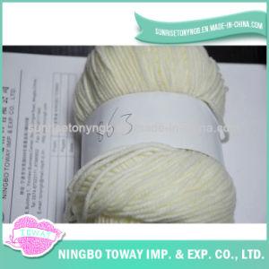 Fio de lãs Merino de tecelagem de grande resistência da linha do algodão (HFS-Z110308)