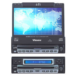LCD는 감시한다 (VK-7010)