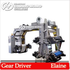 Alta velocidad 2 Color Film Flexo máquina de impresión (CH882)