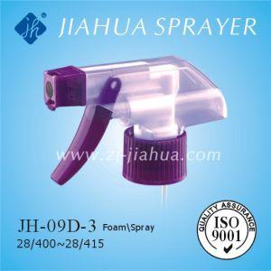 Pulverizador plástico del disparador de la alta calidad para la limpieza casera (JH-09D-3)