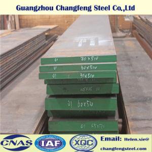 1.7225/SAE4140/SCM440 Liga de laminados a quente Chapa de Aço Ferramenta