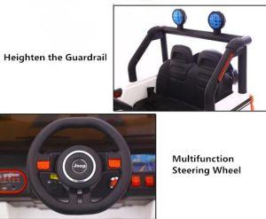 nouveau kid voiture lectrique 4 roues jeep ce nouveau kid voiture lectrique 4 roues jeep ce. Black Bedroom Furniture Sets. Home Design Ideas