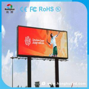 P16 de la publicité de plein air affichage LED en couleur