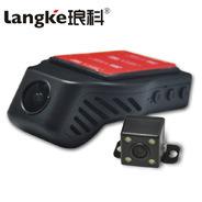 Mini coche de visión nocturna de la cámara oculta DVR coche WiFi Navegación inteligente