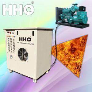 Generator UnitのためのブラウンGas Generator