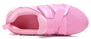 Los niños Deportes ejecuta calzados zapatos zapatillas chica (349)