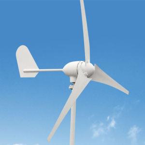 400W 12V 24Vの水平の永久マグネット風発電機