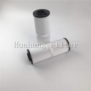Alimentación accesorios Huahang Industrial filtro de cartucho de filtro de aceite hidráulico N5AM002