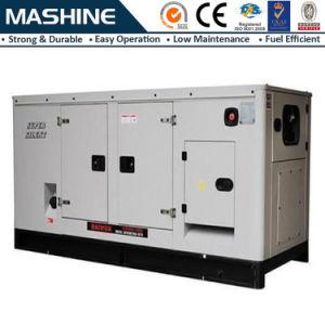 220V 50квт Cummins Бесшумный режим ожидания дизельного генератора для продажи