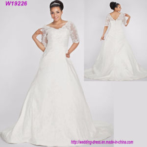 4816e6c18 Una línea de tren de corte Backless Side-Draped Plus Size vestido de novia