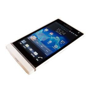 De originele Geopende Mobiele Echte Slimme Telefoon van de Telefoon de Hete Telefoon van de Cel van Refurbisehd van de Verkoop voor zo Xperia S