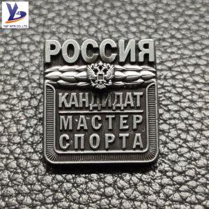 Populares en 3D de metal personalizados emblema distintivo de la moda antiguo diseño