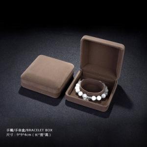주문 목걸이 팔찌 반지 시계 보석 수송용 포장 상자 우단 삽입 검정 Leatherette 종이 선물 포장 보석함