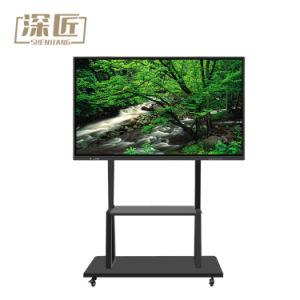 75 pulgadas de pantalla táctil LCD Digital kiosco para la enseñanza y la reunión