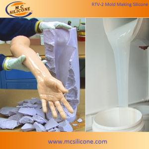 Puntello 0~30 una gomma di silicone del pezzo fuso di vita per la fabbricazione della FDA prostetica della mano diplomata