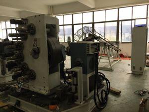 기계를 인쇄하는 6개의 색깔 구부려진 표면