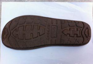 靴の足底を作るための回転式機械