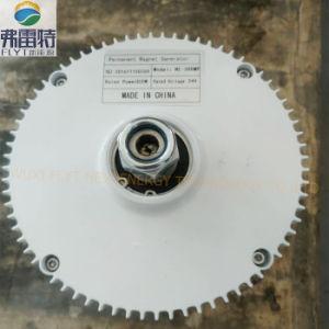400W Dauermagnetgenerator 12V/24V