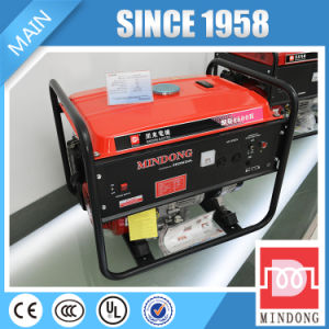 Conjunto de generador barato de la gasolina de la serie for Generador gasolina barato