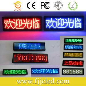 P10 Indien populärer einzelner roter im Freien LED Namensvorstand