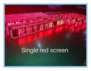 Ultra fin et léger P3.0 Single-Color intérieure affichage LED