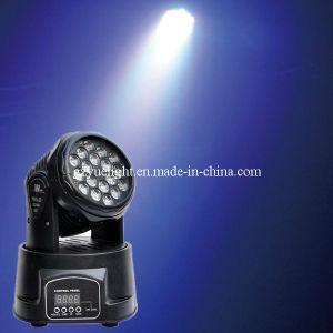 ベストセラー! 18PCS 3W LED Mini Moving Head
