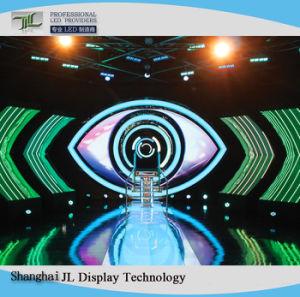 Haute résolution couleur de l'intérieur P2.5 Affichage LED SMD