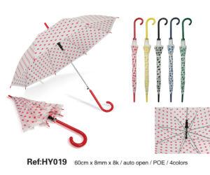 環境に優しい傘(HY019)