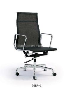 Modernes Mesh Office Chair (968A-1#)