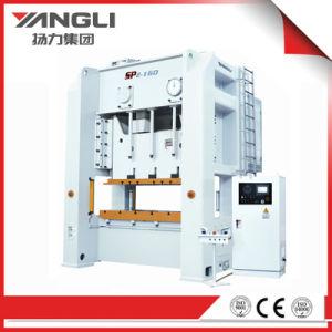 El pórtico de la serie SP2 de tipo doble punto de la máquina de prensa