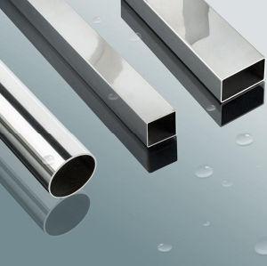ステンレス鋼の正方形の管(201)