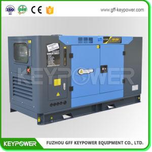 Бесшумный 55квт мощности Cummins генераторная установка дизельного двигателя с ISO CE