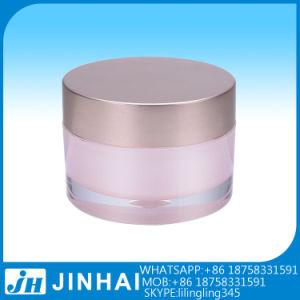 50ml Cylindrical Cosmetic Lotion Jar Cream Jar