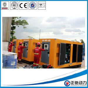 500kVA Low Price Great Power Diesel Generator
