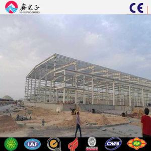Edificio de ingeniería pre Taller, Taller de estructura de acero (SSW-65)