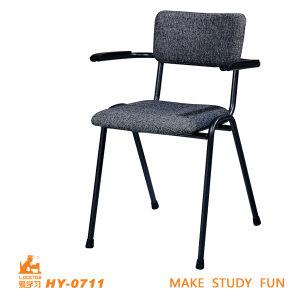 最も安く、現代オフィスの椅子