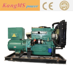 50kw Ricardo gerador diesel de potência do motor sem escovas Barato preço China conjunto gerador