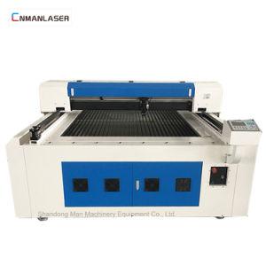 保証2年のの1325 100W二酸化炭素レーザーの打抜き機