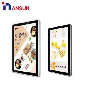 스크린 모니터를 가진 전시를 광고하는 고해상 잘 고정된 LCD