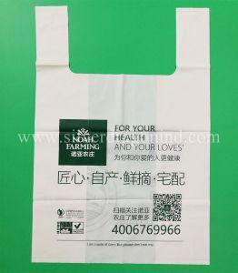 Maisstärke-kompostierbarer biodegradierbarer Träger-Beutel, umweltfreundlich